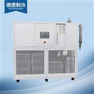 30p冷冻机-制冷机组价格报价