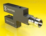 VESTER 光电传感器