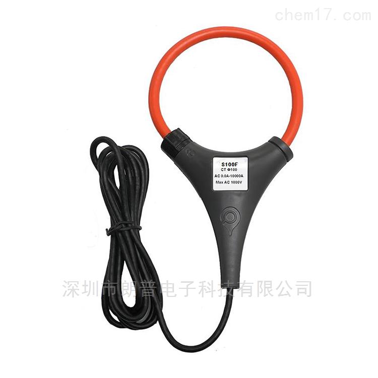 柔性线圈电流传感器