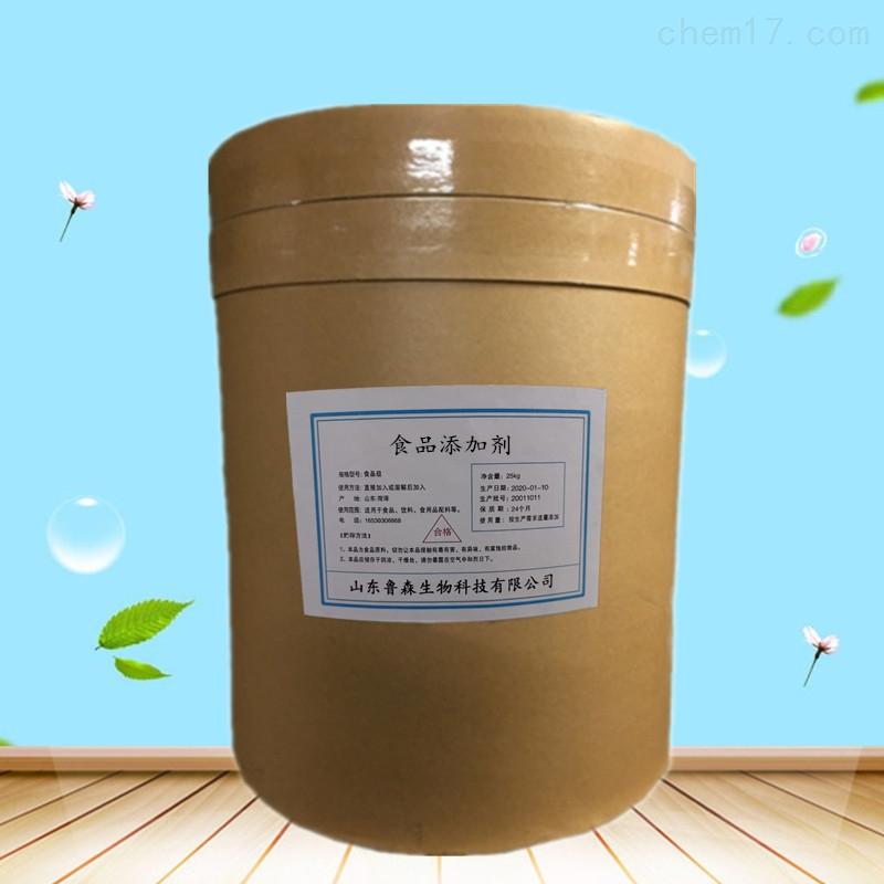 食品级L-天门冬氨酸镁生产厂家