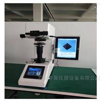 MHVS-1000Z型触摸屏自动转塔屏显显微维氏硬度计