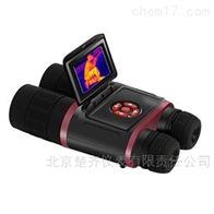 RNO BC50+专业智能高分辨率双筒望远镜式红外热成像仪