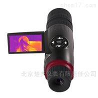 RNO DC19专业智能高分辨率望远镜式红外热成像仪
