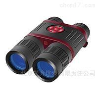 RNO BC50专业智能高分辨率双筒望远镜式红外热成像仪