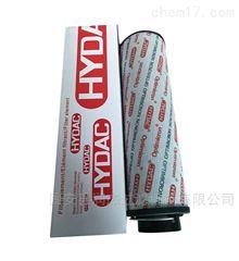 0500R050W0500R025W/HC/-KB贺德克HYDAC滤芯