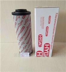 主机润滑油滤芯0850R020BN4HC/-V 贺德克