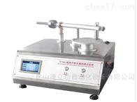 ZSCT0506-A医用防护服阻湿态微生物穿透测试仪