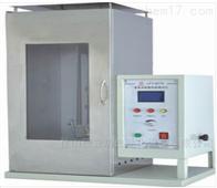 ZRXL19082-A医用防护服阻燃性能测试仪