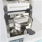 VM-1S鹵素燈水分測定儀