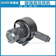 HRB污水处理设备专用高压鼓风机