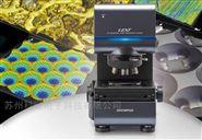 奥林巴斯激光共聚焦显微镜