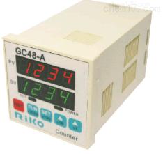 中国台湾RIKO力科计数器