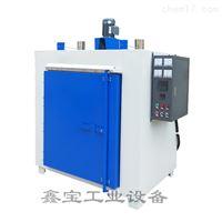 XBHX4-8-700塑胶模具专用灰化炉