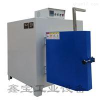 XB5-2.5-1200模具加热炉维修 售后服务