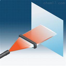 定制光束整形器Holoor