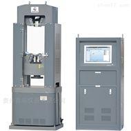 WAWD-600B微机电液伺服万能材料试验机