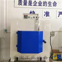 XB5-2.5-1200小型模具热处理炉