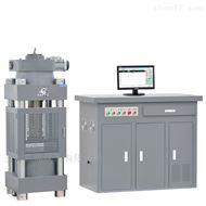 HYE-2000型电液伺服压力试验机