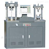 HYE-300B-D微机电液伺服压力试验机