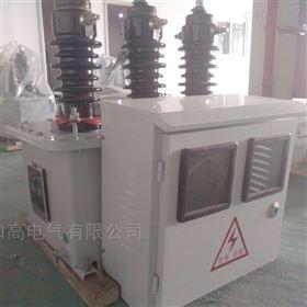 JLSZ-10KV 30/5三相10KV干式澆注筒體式高壓計量箱