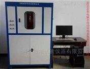 DR3030微机全自动导热系数测定仪(立式)