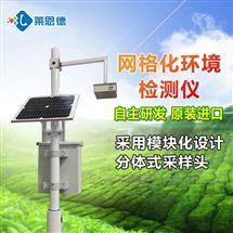 空气质量检测仪品牌