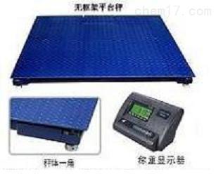 1吨电子地磅秤