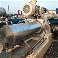 15升砂磨机长期回收卧式珠磨机