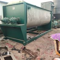 3吨混合机大量回收二手不锈钢混合机