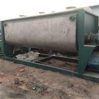 2吨混合机大量回收真石漆混合机