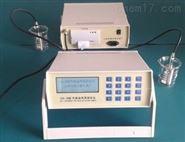 北京汽油柴油测定仪