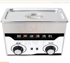 JOYN-10A超声波清洗机外壳采用不锈钢制作