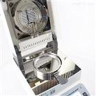 VM-5S食品水分測定儀
