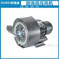 HRB鱼塘增氧专用旋涡高压风机