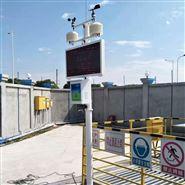 东莞鼓励建设工地安装扬尘在线监控仪