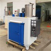 XBHX4B-20-700结构陶瓷专用排蜡炉