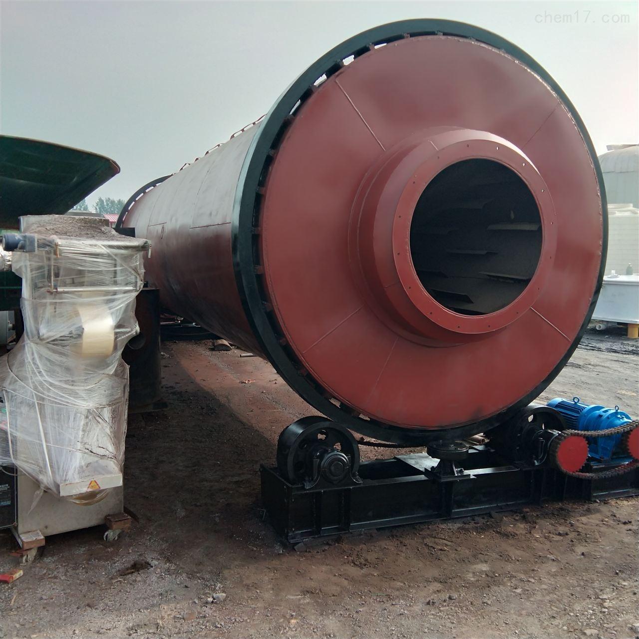 高价回收矿渣滚筒烘干机
