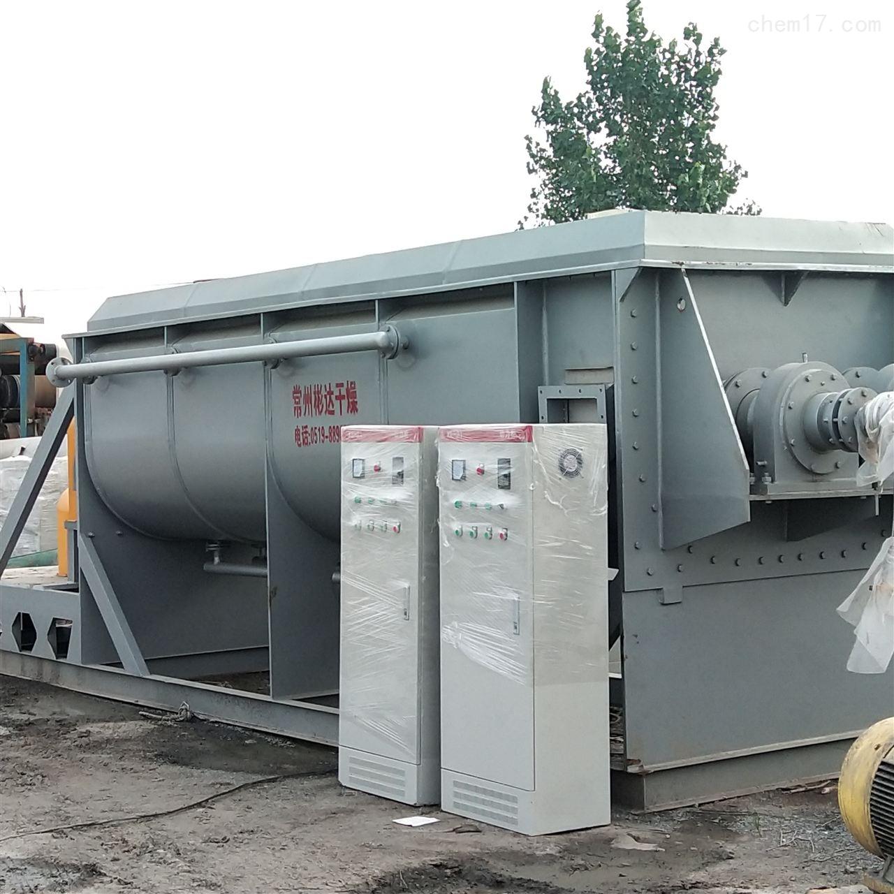 长期回收螺带混合机