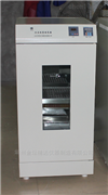 HZQ-X100全溫雙層搖瓶柜(單門雙層式)
