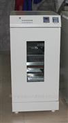 HZQ-X100全温双层摇瓶柜(单门双层式)