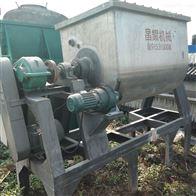 20吨混合机大量回收螺带混合机