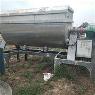 10吨混合机大量回收螺带混合机
