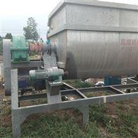 15吨混合机大量回收螺带混合机