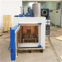 XBHX4B-20-700节能环保排蜡炉