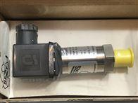 LE1-SPAXXXX2364文特斯Winters绝压压力变送器,压力传感器