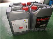 現貨供應德國萊寶真空泵油 供應真空設備