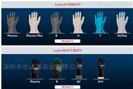 JUGITEC  橡胶手套