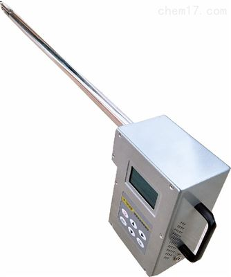 城市管理局便携式油烟检测仪