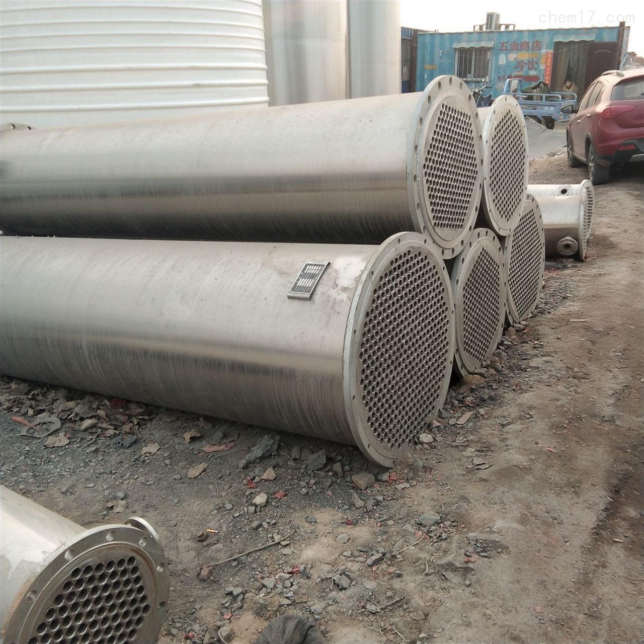 高价回收不锈钢列管冷凝器
