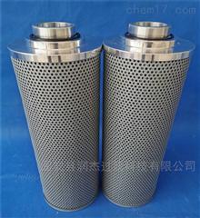黎明液压油滤芯TZX2-1000*5流量大